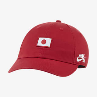 Nike SB Heritage86 Printed Skate Cap
