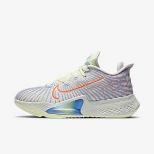 Nike Air Zoom BB NXT Buty do koszykówki