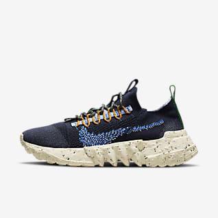 Nike Space Hippie 01 男/女运动鞋