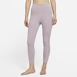 Nike Yoga Dri-FIT 7/8 女子高腰紧身裤