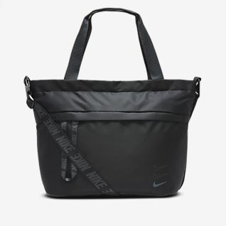 Nike Sportswear Essentials Bæreveske
