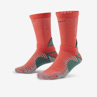 Nike Středně vysoké běžecké ponožky
