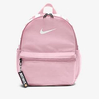 Nike Brasilia JDI Gyerek hátizsák (mini)
