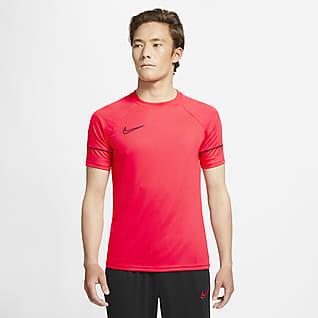 Nike Dri-FIT Academy Men's Football Top