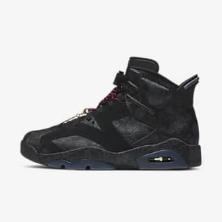 Air Jordan 6 Retro SD 复刻女子运动鞋