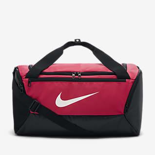 Nike Brasilia Bolsa de deporte de entrenamiento (pequeña)