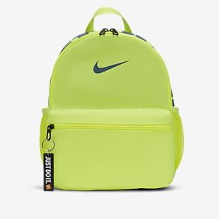 Nike Brasilia JDI Kids' Backpack (Mini)