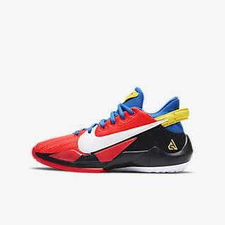 Freak 2 Big Kids' Basketball Shoe