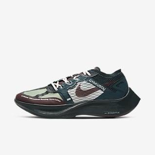 Nike ZoomX Vaporfly Next% x Gyakusou Laufschuh