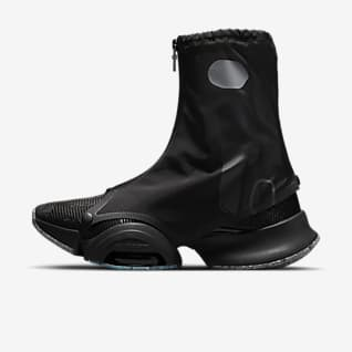 Nike Air Zoom SuperRep 2 Premium HIIT Dersi Ayakkabısı