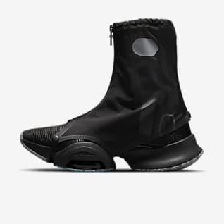 Nike Air Zoom SuperRep 2 Premium Zapatillas para clases de HIIT