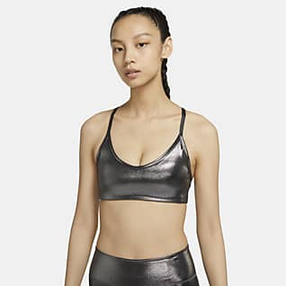 Nike Indy Icon Clash Women's Light-Support Padded Shimmer Sports Bra