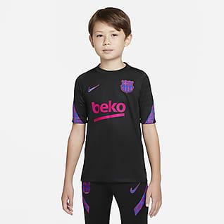 FC Barcelona Strike เสื้อฟุตบอลแขนสั้นเด็กโต Nike Dri-FIT