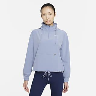 Nike Pro Dri-FIT Women's 1/2-Zip Packable Jacket