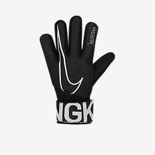 Nike Jr. Match Goalkeeper Παιδικά γάντια ποδοσφαίρου