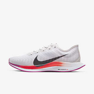 Nike Zoom Pegasus Turbo 2 女子跑步鞋
