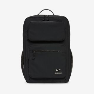 Nike Utility Speed Trainingsrucksack
