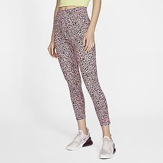 Nike Sportswear Yüksek Belli Hayvan Desenli Kadın Taytı