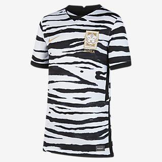 Korea 2020 Stadium Away Older Kids' Football Shirt