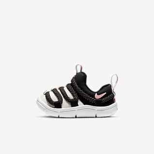 Nike Novice VF (TD) 婴童运动童鞋