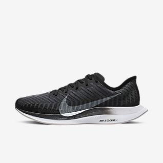 Nike Zoom Pegasus Turbo 2 Męskie buty do biegania