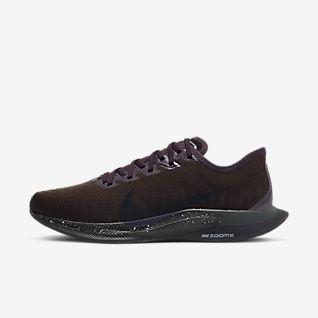 Nike Zoom Pegasus Turbo 2 Special Edition Women's Running Shoe