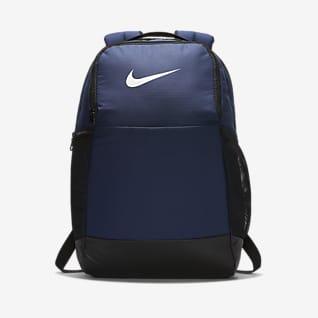 Nike Brasilia Mochila de treino (média)