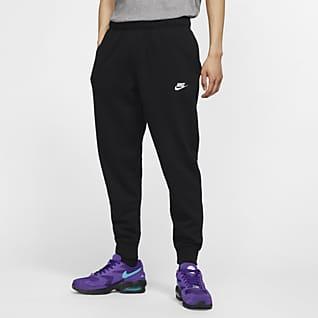 Nike Sportswear Club Joggers - Home