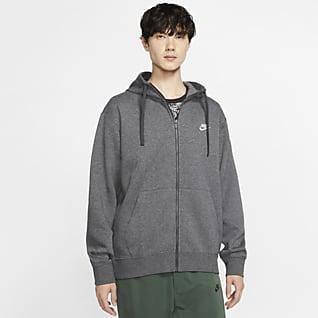 Nike Sportswear Club Fleece Hosszú cipzáras, kapucnis férfipulóver