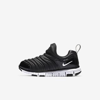 Nike Dynamo Free Little Kids' Shoe