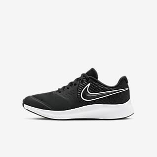 Nike Star Runner 2 (GS) 大童跑步童鞋