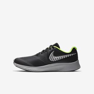 Nike Star Runner 2 HZ (GS) 大童跑步童鞋