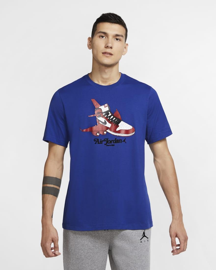 조던 반팔 티셔츠  CN3596-455 Nike Jordan Brand,Deep Royal Blue