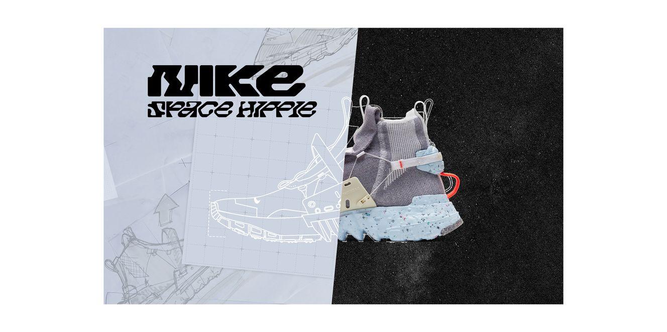 nike-sneaker-space-hippie-nachhaltiger-schuh