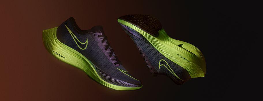 Site oficial da Nike. Nike PT