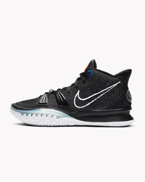 nike basketball shoes ireland