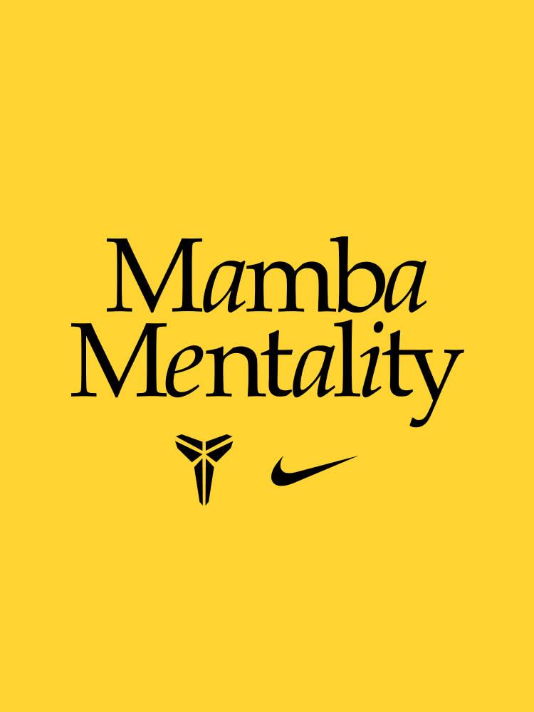 Mamba Mentality. Nike