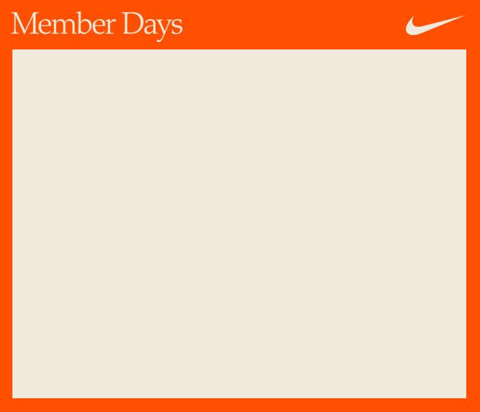 ANTES DE CRISTO. Espectador Novedad  Nike. Just Do It. Nike NL