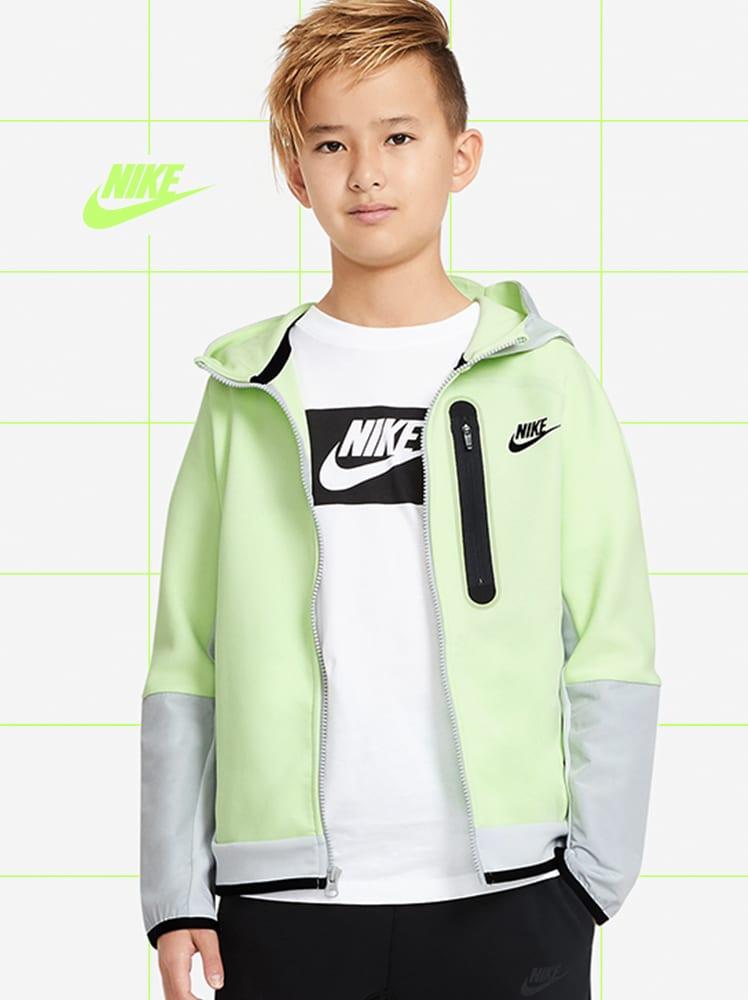 Publicidad Párrafo Ordinario  Nike Para Niño/a. Nike ES