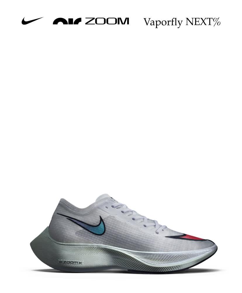 Nike Vaporfly. Découvrez la nouvelle Vaporfly NEXT%. Nike FR