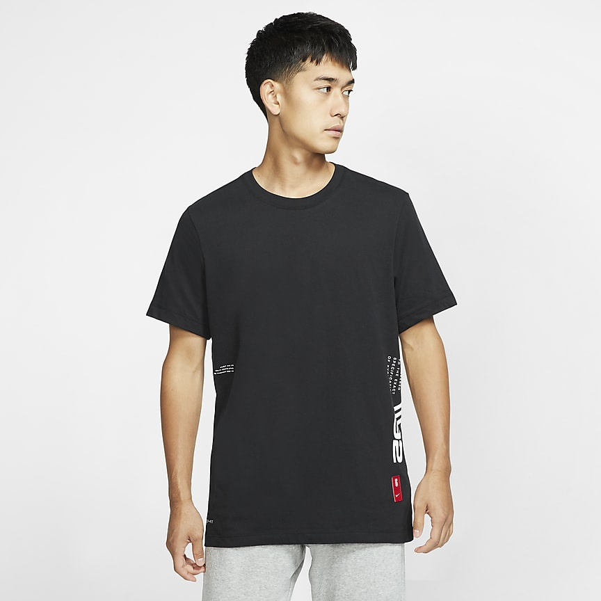 T-shirt da basket - Uomo