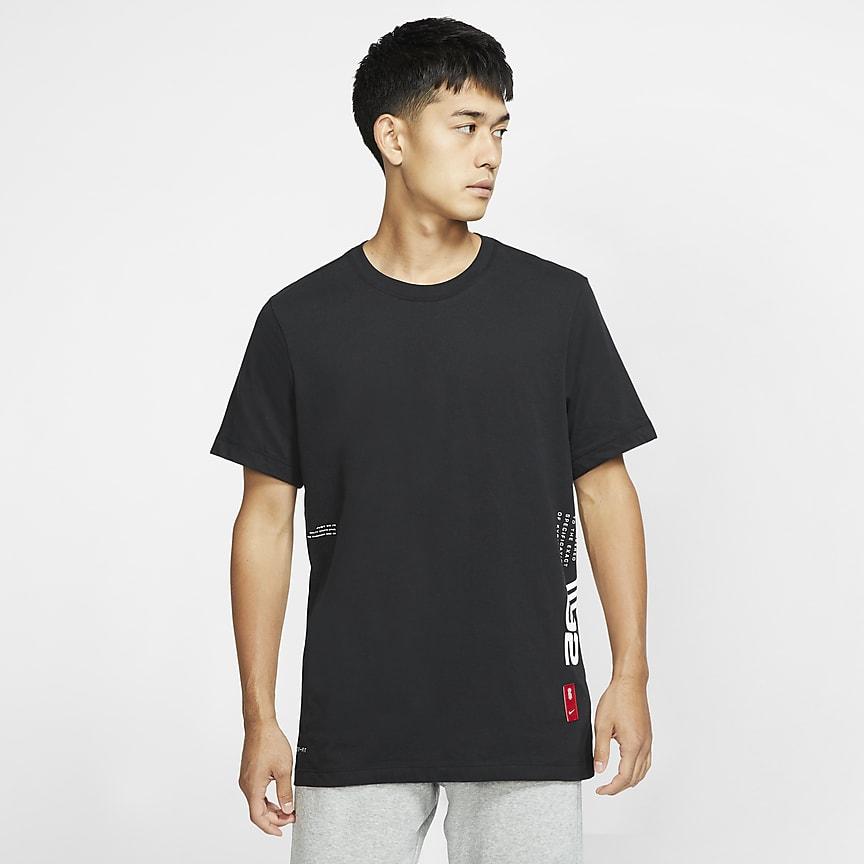 T-shirt de basquetebol para homem