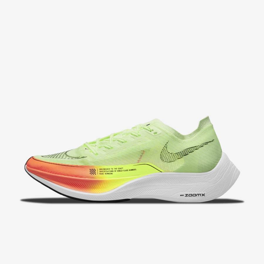 Nike. Just Do It. Nike LU