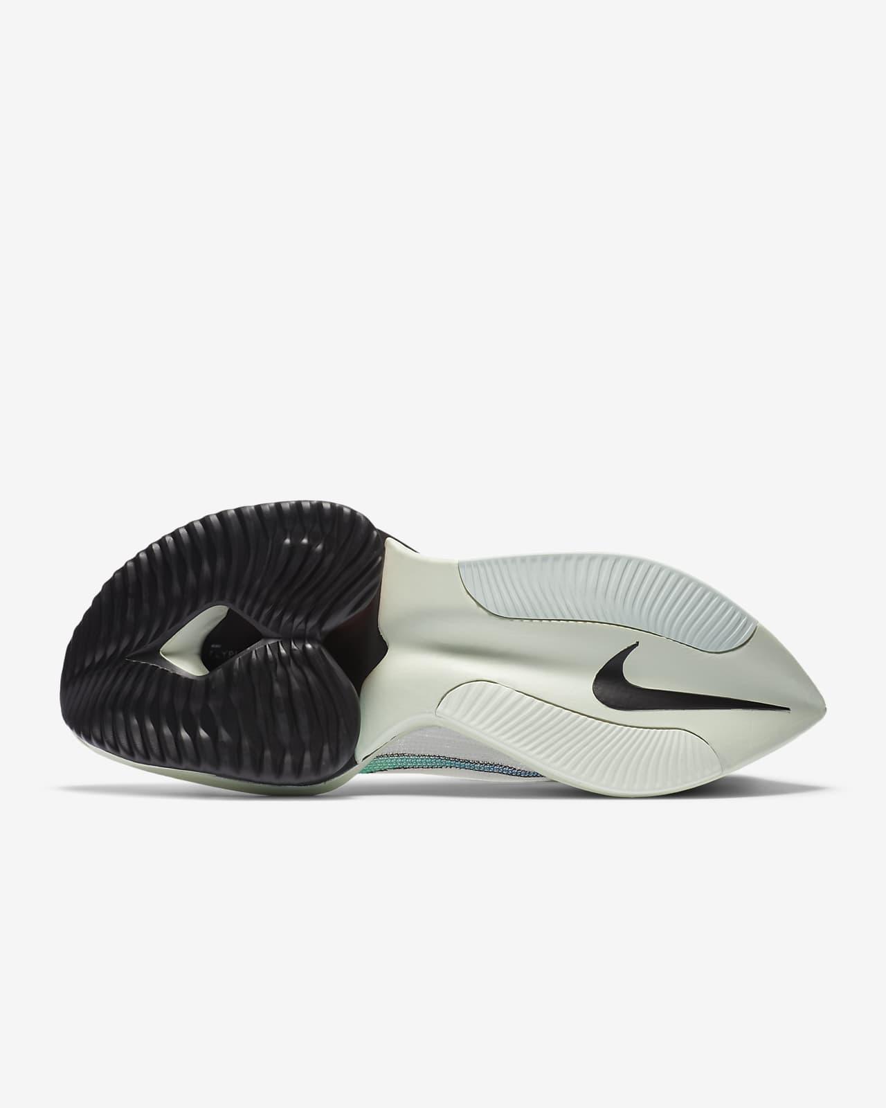 nike chaussures de course homme