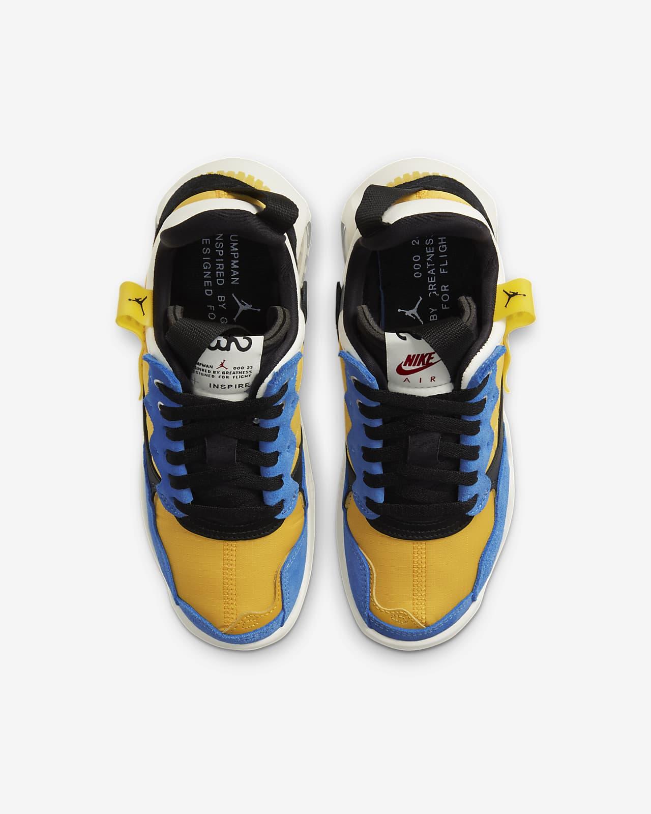 รองเท้าเด็กโต Jordan MA2
