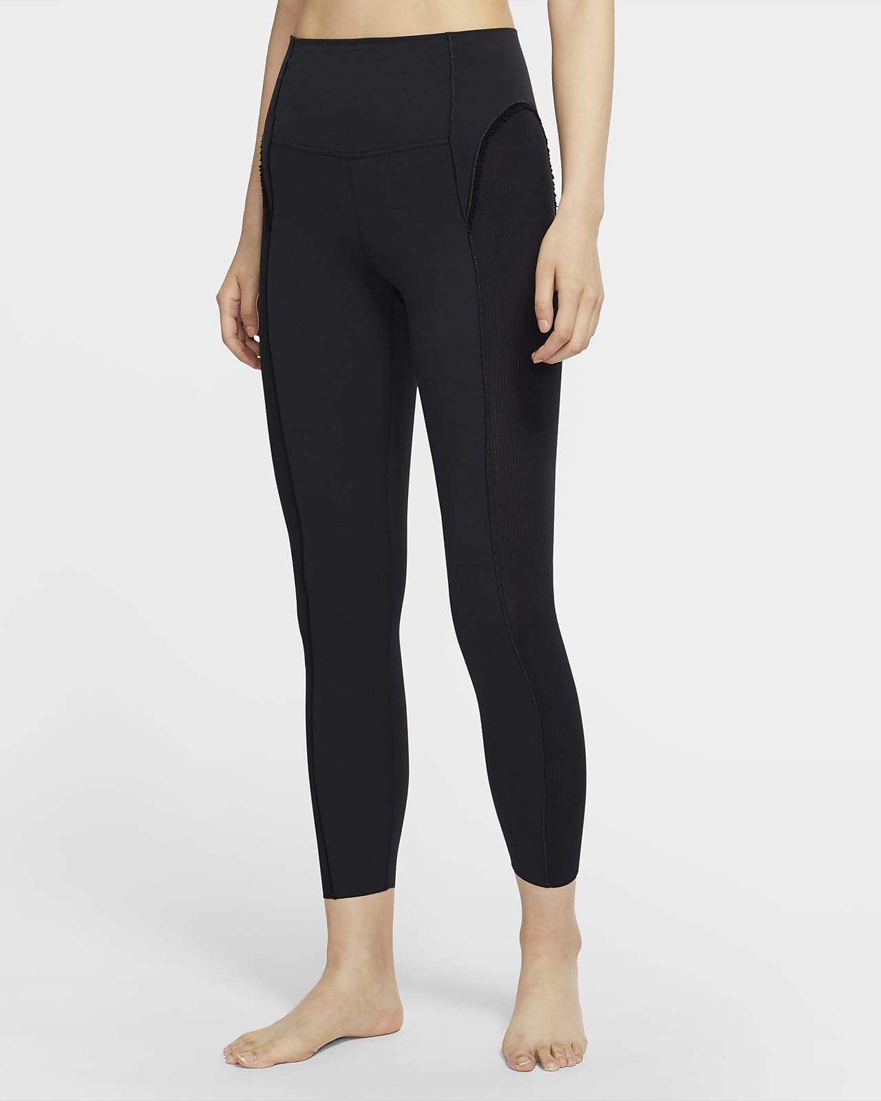 Nike Yoga 7/8 女子紧身裤