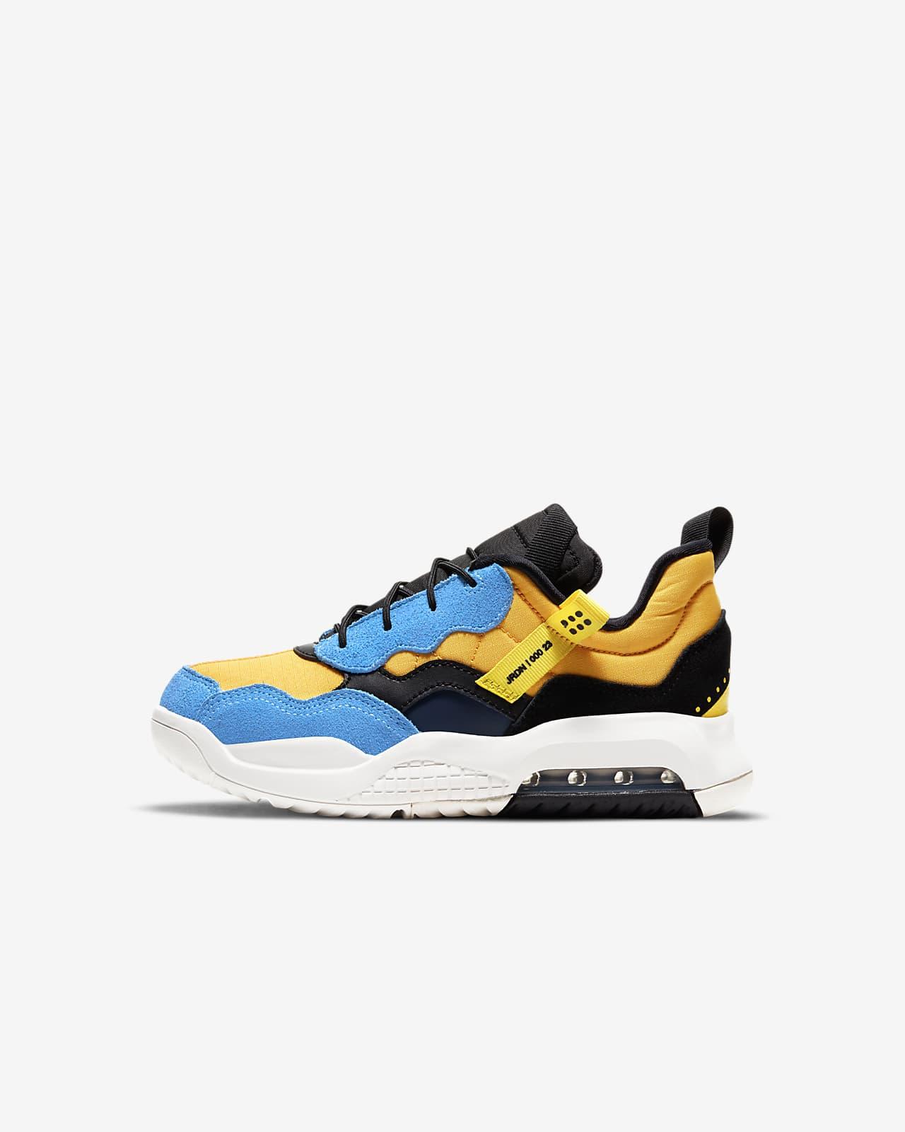 Jordan MA2 小童鞋款
