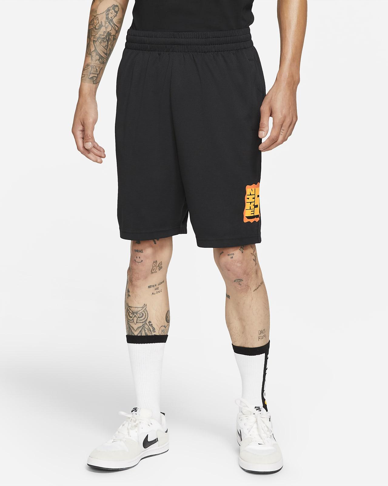 Nike SB Dri-FIT Sunday Seasonal Skate Shorts
