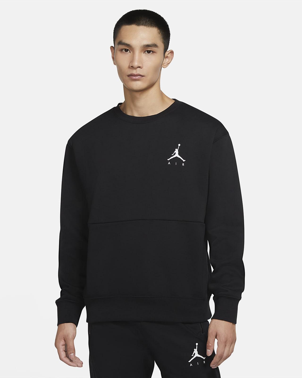 Fleece Crew Sweatshirt. Nike JP