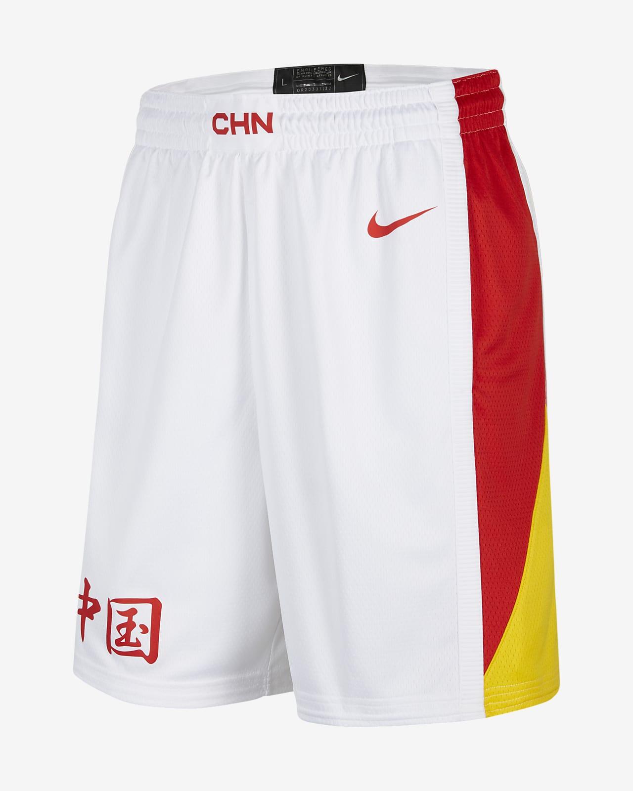 Nike 中国队(主场)特别版男子篮球短裤